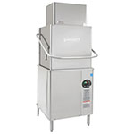 Hobart AM15VL - Ventless Dishwasher - Door Type - with Booster Heater